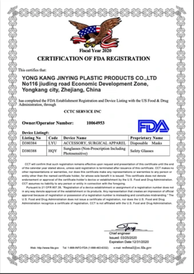 yong kang jinying plastic products co ltd FDA certificate