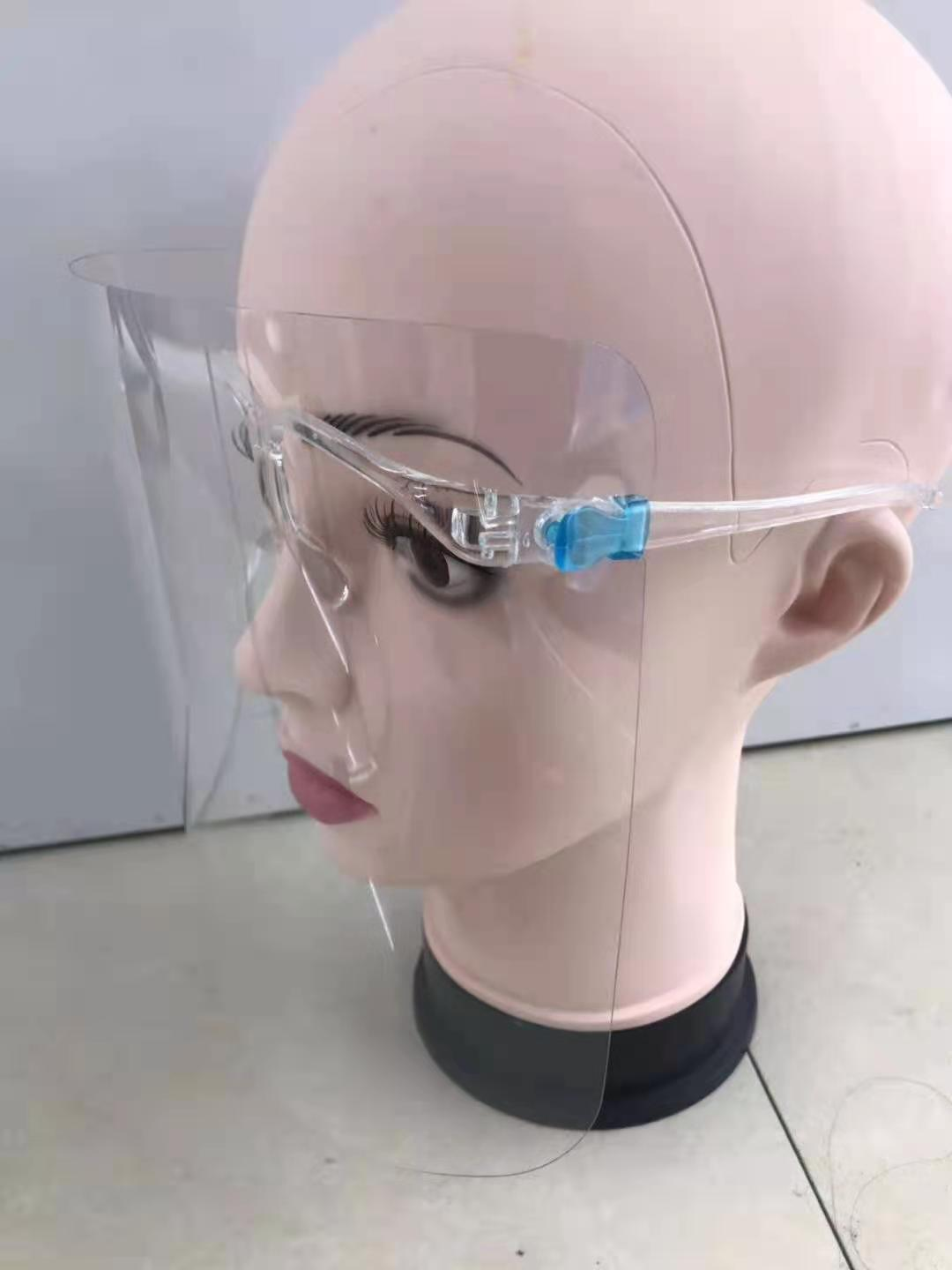 face shield with goggle from Shantou Shenghuang plastic products Co. Ltd